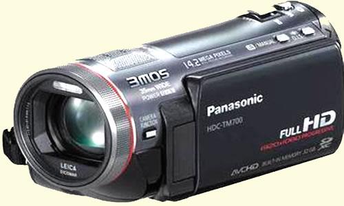 Panasonic HDC camcorder
